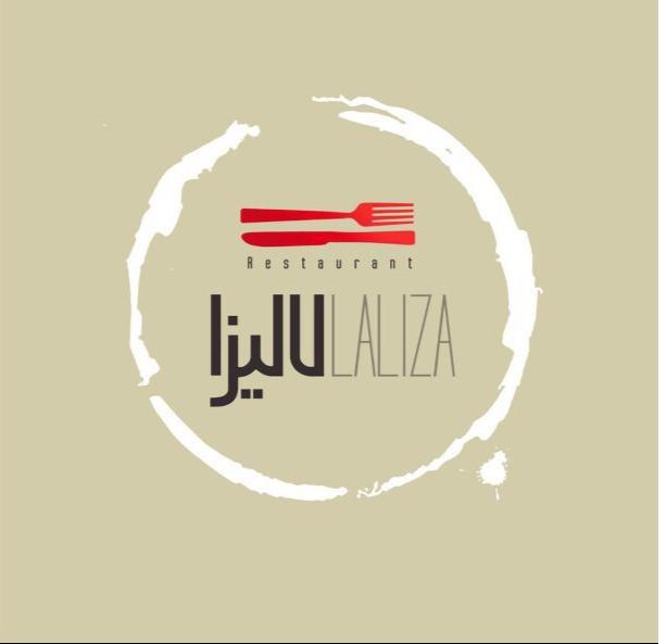 کافه رستوران لالیزا